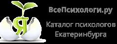 ВсеПсихологи.ру